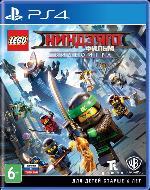 LEGO Ниндзяго: Фильм - Видеоигра (ps4)