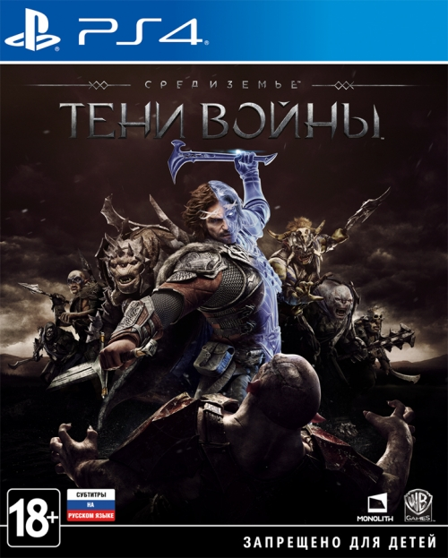 Middle-earth Shadow of War (Средиземье: Тени войны) (ps4)