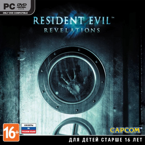 Resident Evil Revelations (ПК)