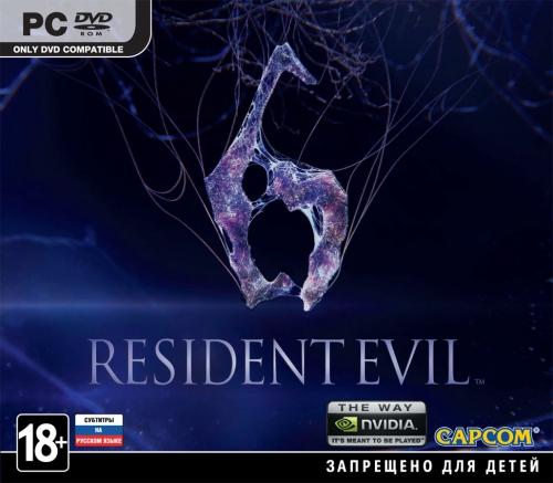 Resident Evil 6 (ПК)