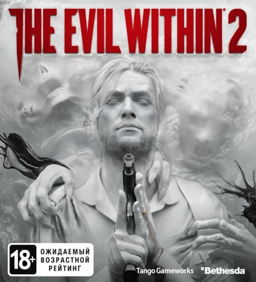 The Evil Within 2 (ПК)