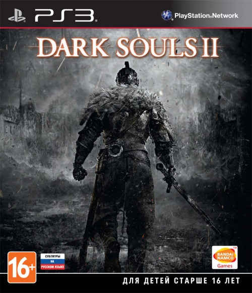 Dark Souls II (2) (ps3)
