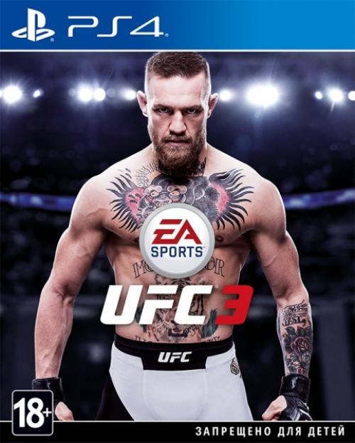 EA SPORTS UFC 3 (ps4)