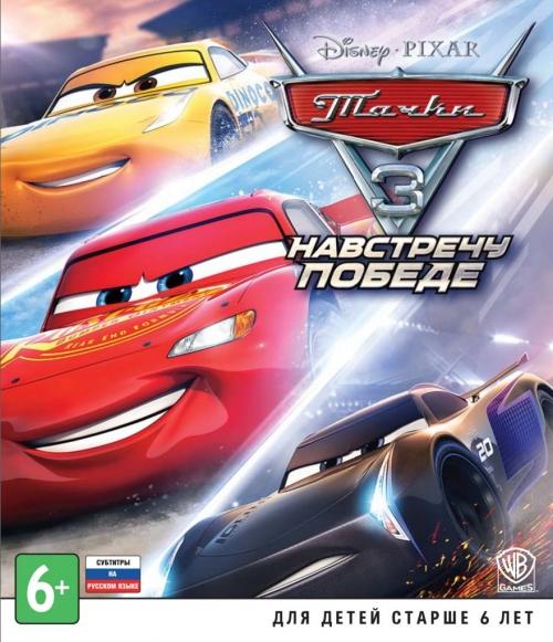 Тачки 3: Навстречу победе (Xbox One)