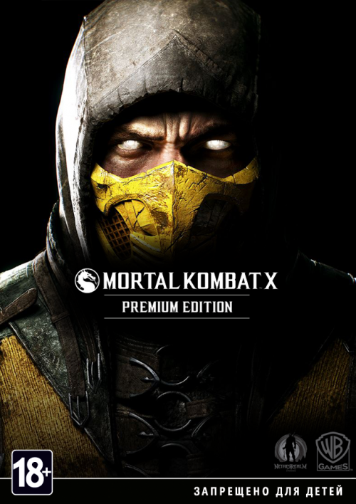 Mortal Kombat XL (ПК)