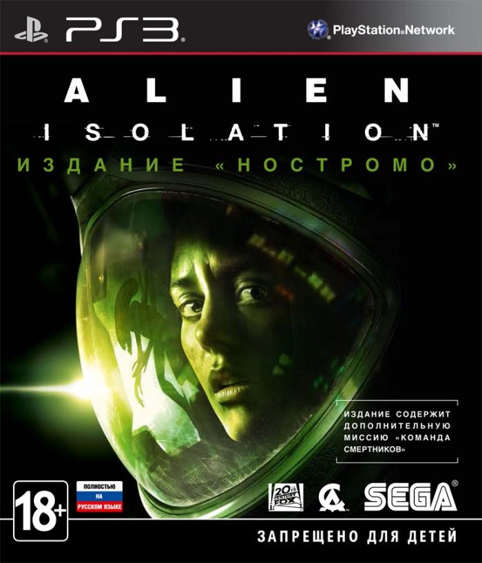 Alien: Isolation Издание «Ностромо» (ps3)