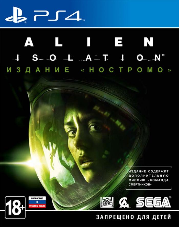 Alien: Isolation Издание «Ностромо» (ps4)