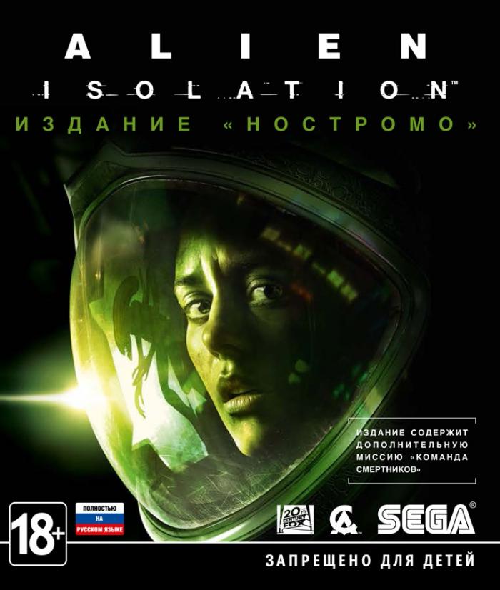 Alien: Isolation Издание «Ностромо» (Xbox One)