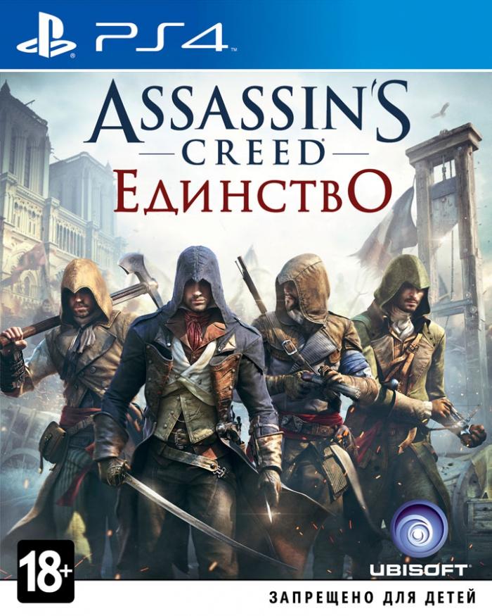 Assassin's Creed Единство (ps4)