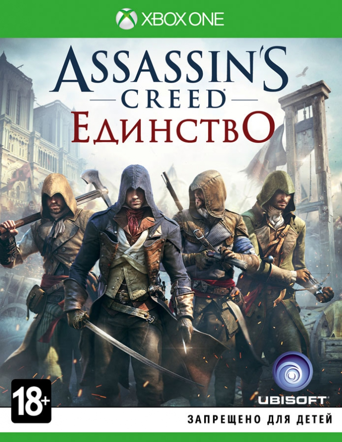 Assassin's Creed Единство (Xbox One)