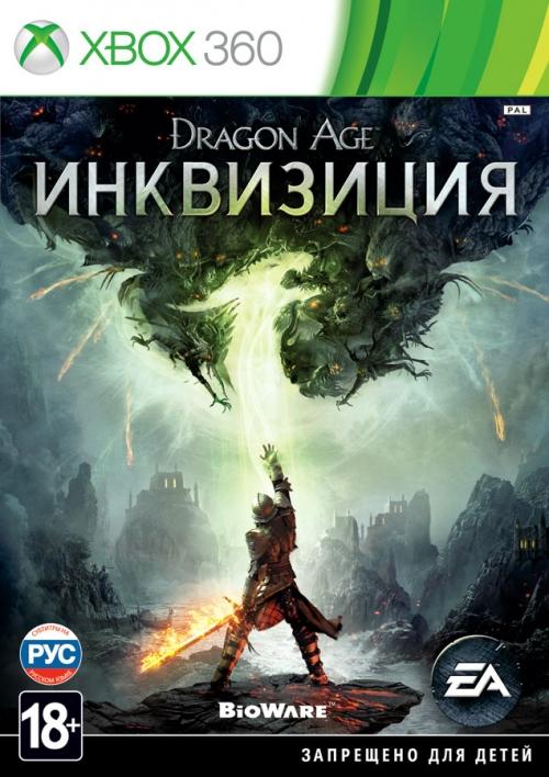 Dragon Age: Инквизиция (Xbox 360)