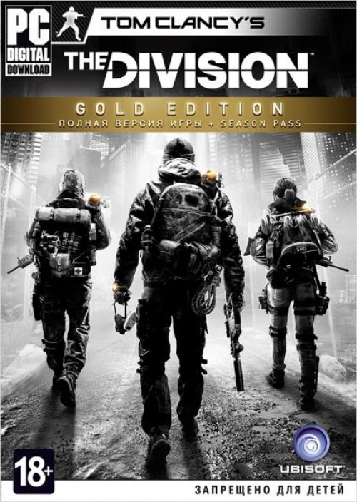 Tom Clancy's The Division (ПК)