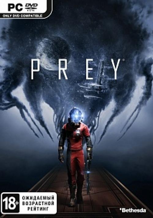 Prey (ПК)