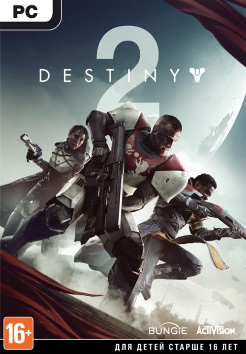 Destiny 2 (ПК)