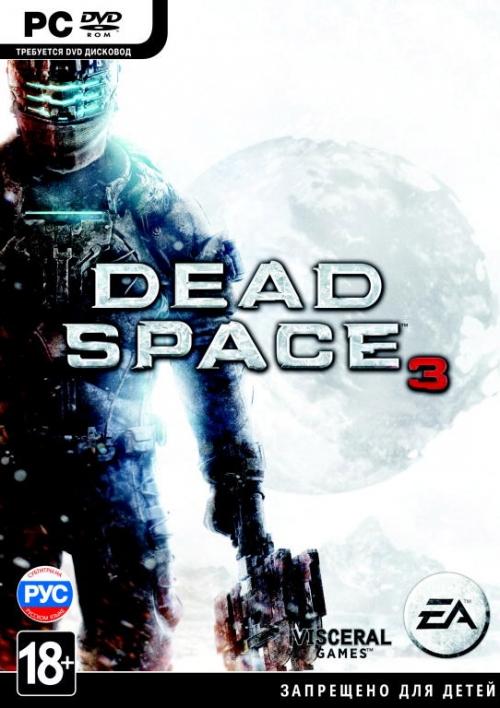 Dead Space 3 (ПК)