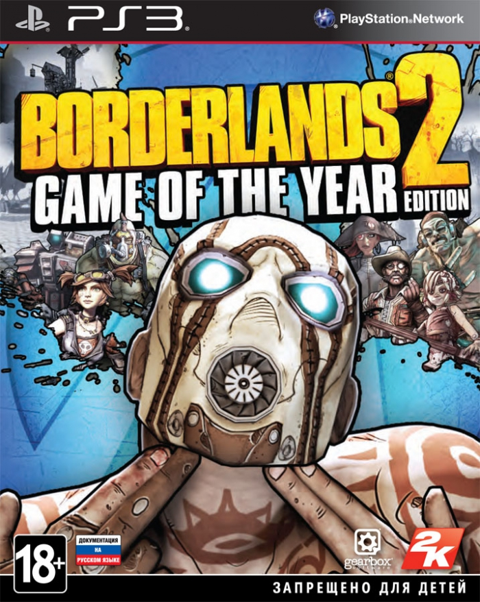 Borderlands 2 Game of the year (ps3)