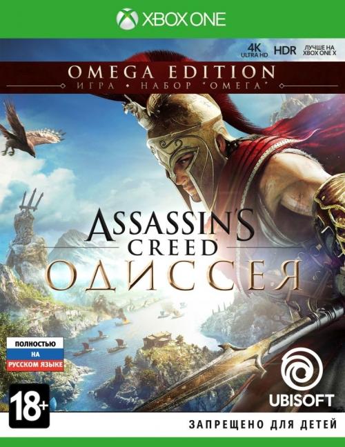 Assassin's Creed: Одиссея. Omega Edition (Xbox One)