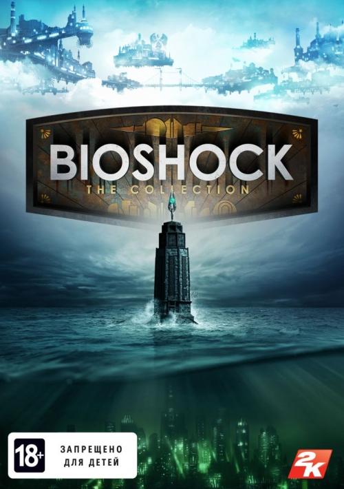 BioShock: The Collection (ПК)