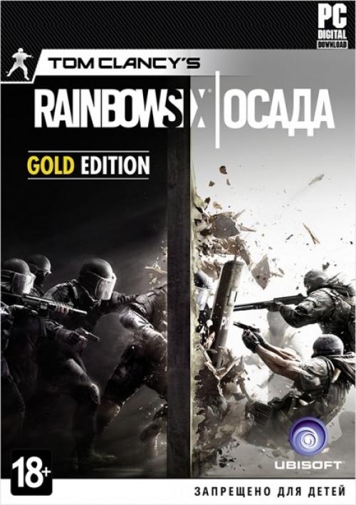 Tom Clancy's Rainbow Six Осада (ПК)