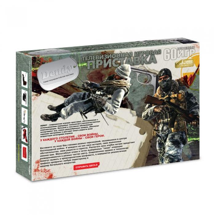 Dendy Call of Duty 60-in-1 (8bit)
