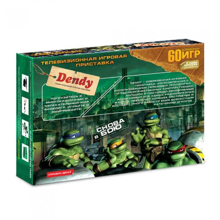 Dendy Черепашки ниндзя 60-в-1 (8bit)