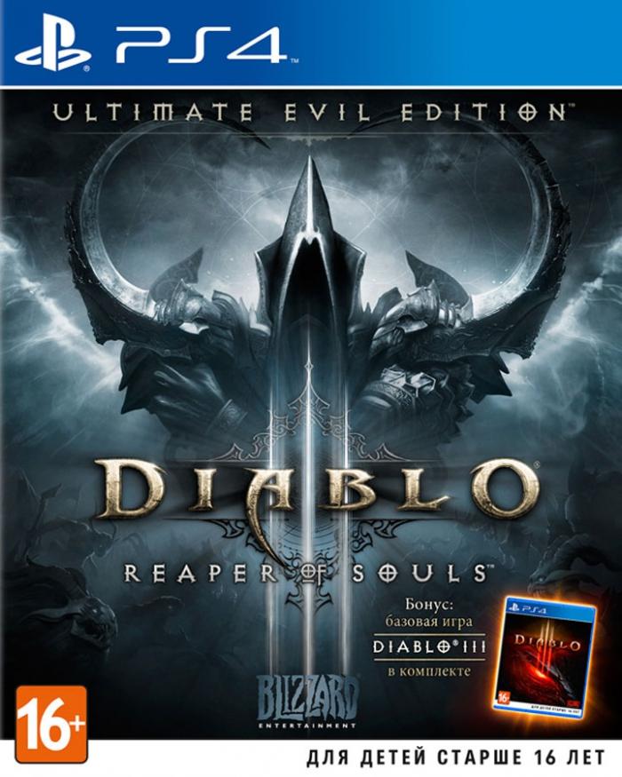 Diablo III Reaper of Souls Ultimate Evil Edition (ps4)
