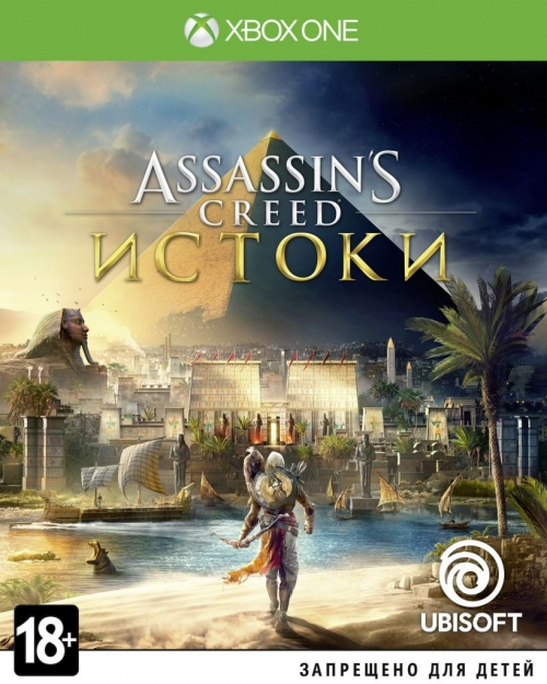 Assassin's Creed: Истоки (Origins) (Xbox One)