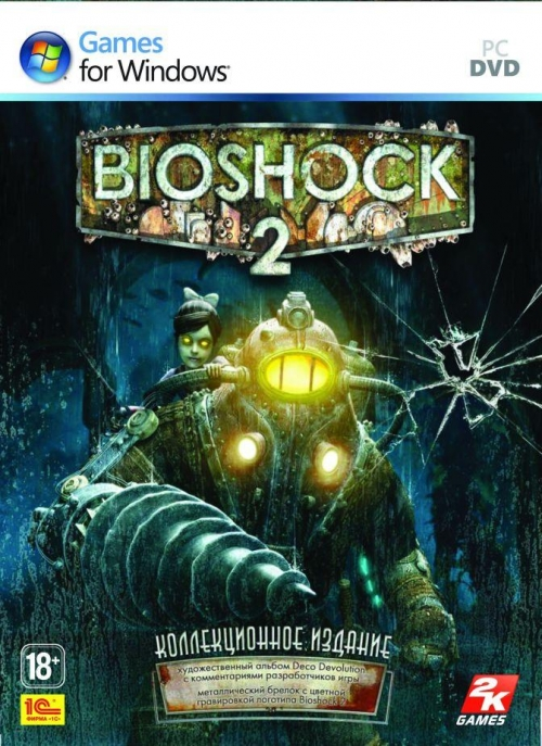 BioShock 2 (ПК)