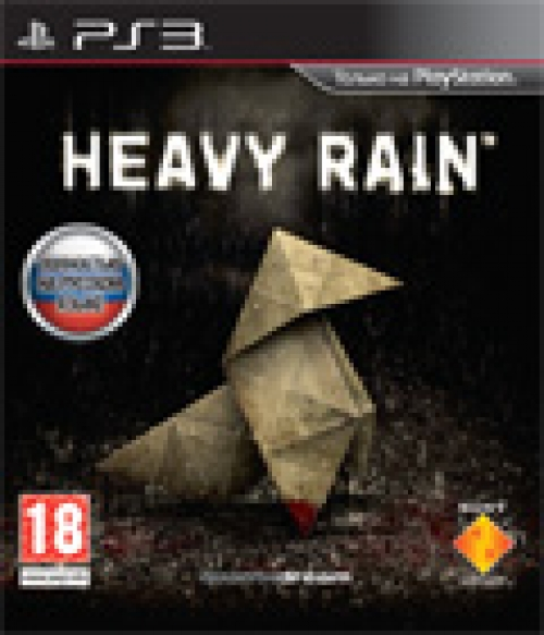 Heavy Rain (ps3)