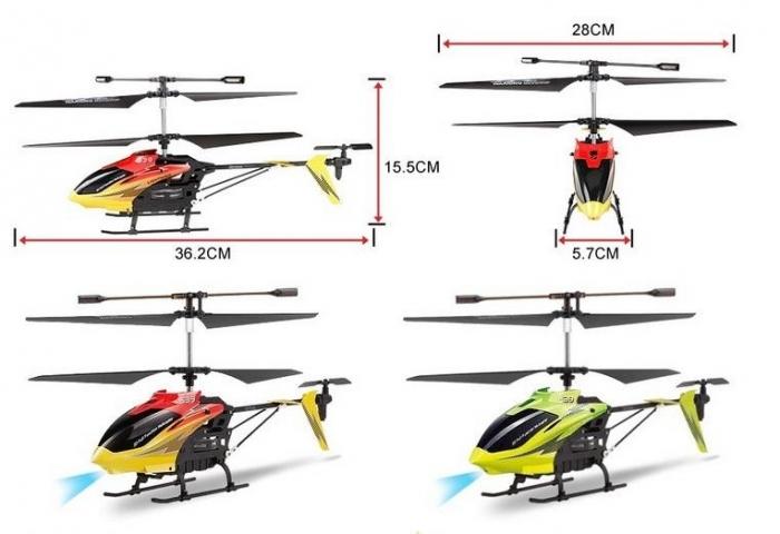 Радиоуправляемый вертолет Syma S39 Centrino 3CH 2.4G