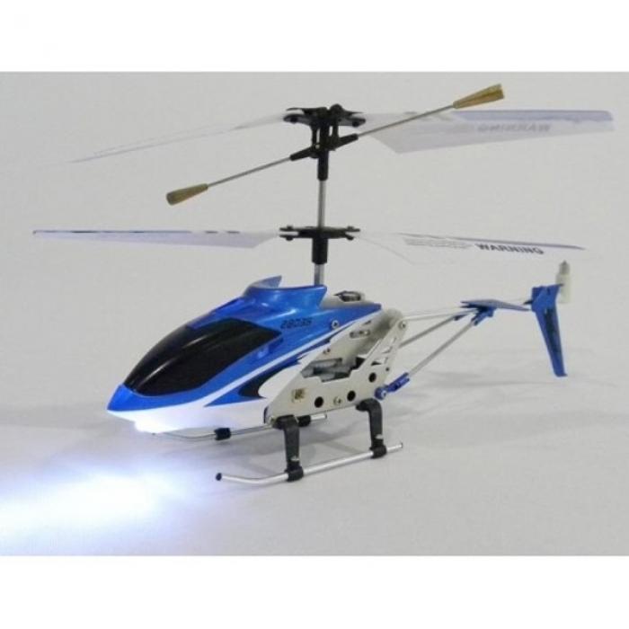 Радиоуправляемый вертолет Shuangxing 28035 Micro ИК-управление
