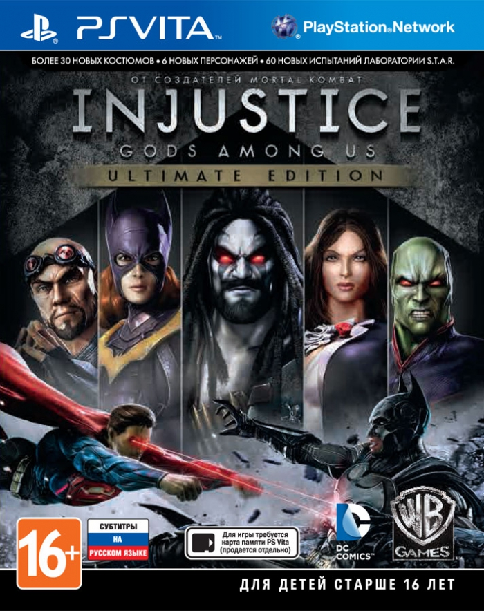 Injustice: Gods Among Us (PS Vita)