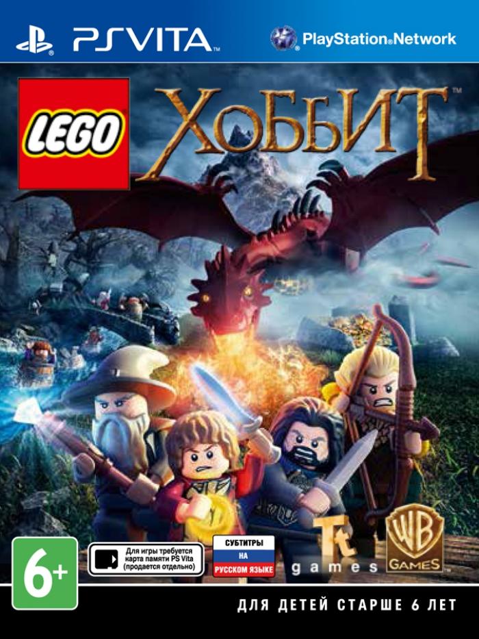 LEGO Хоббит (ps vita)