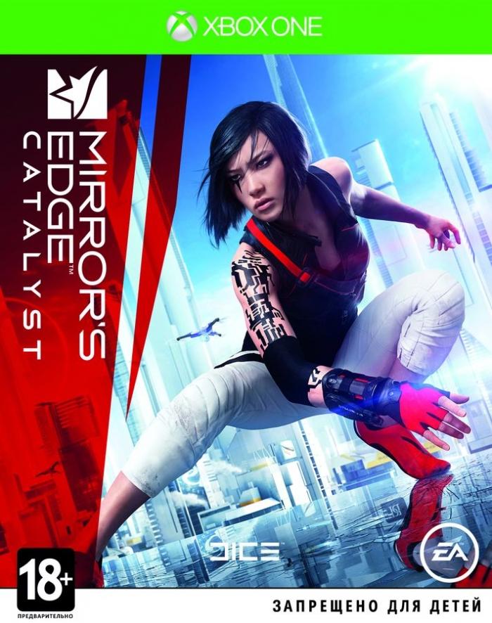 Mirror's Edge Catalyst (Xbox One)