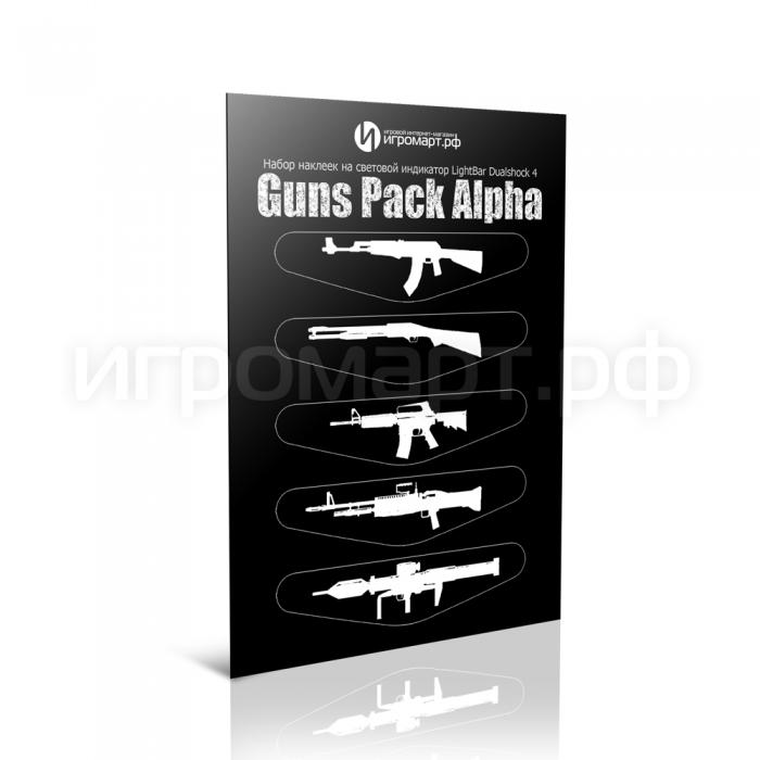 Guns Pack Alpha - Набор наклеек на световой индикатор LightBar Dualshock 4 (ps4)