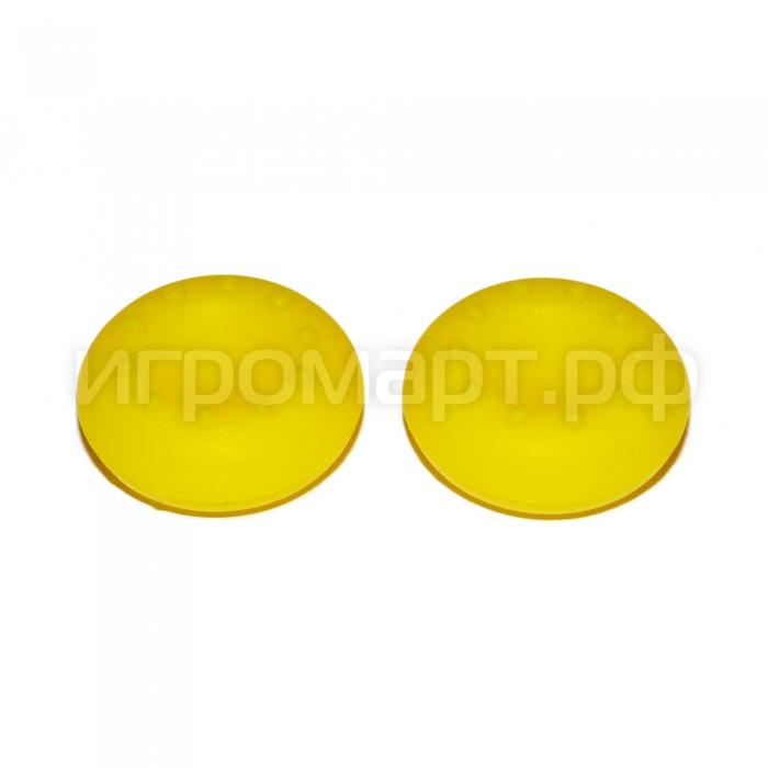 Защитные насадки Cason для геймпадов Yellow Жёлтые