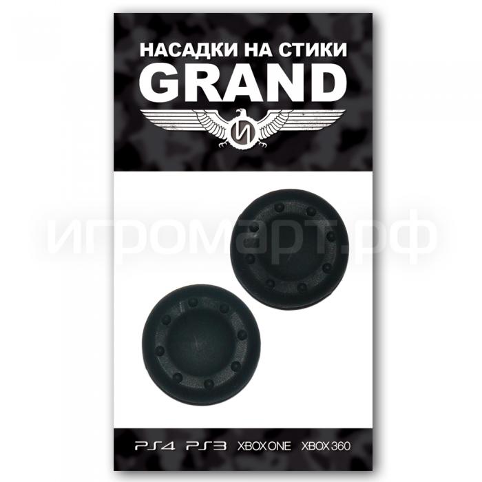Насадки на стики Grand Black Черные силиконовые