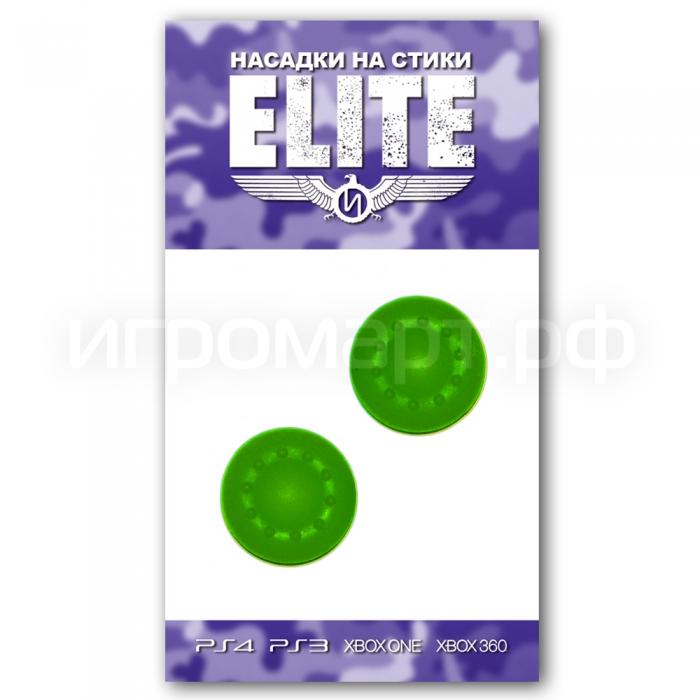 Насадки на стики Elite Green Зеленые силиконовые