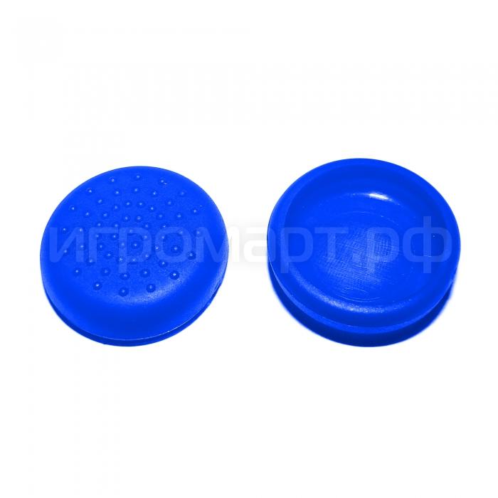 Насадки на стики Heavy Blue Синие резиновые