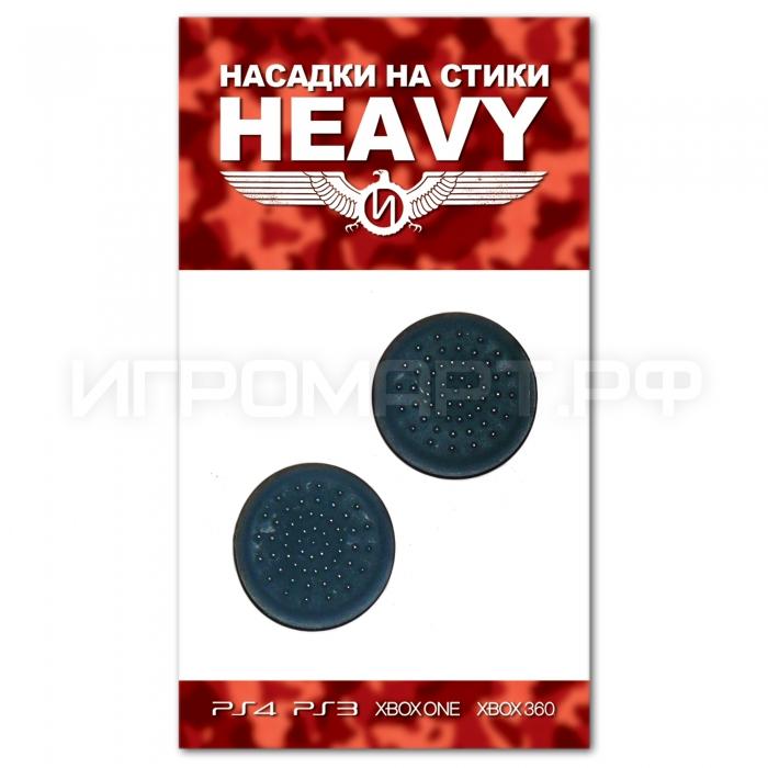 Насадки на стики Heavy Black Черные резиновые