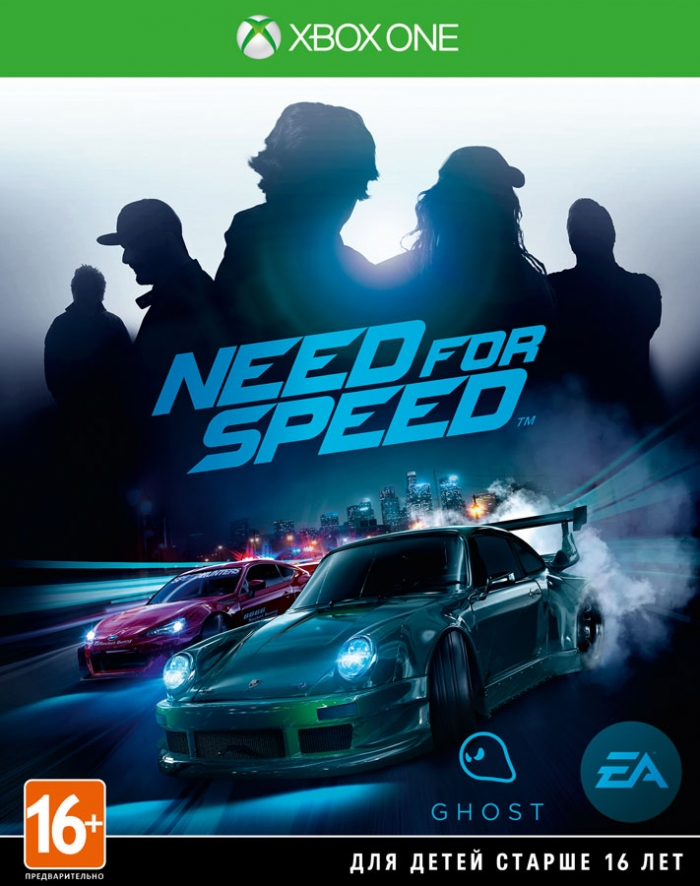 Need for Speed 2015 (Xbox One)