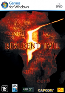 Resident Evil 5 (ПК)