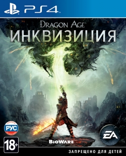 Dragon Age: Инквизиция (ps4)