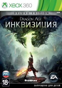 Dragon Age: Инквизиция Deluxe Edition (Xbox 360)