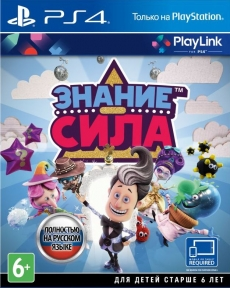 Knowledge Is Power (Знание – сила) (ps4)