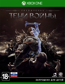 Middle-earth Shadow of War (Средиземье: Тени войны) (Xbox One)