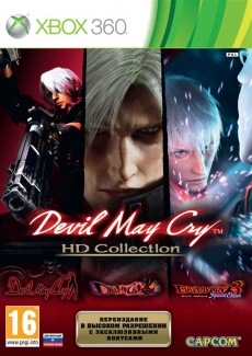 Devil May Cry HD Collection (Xbox 360)