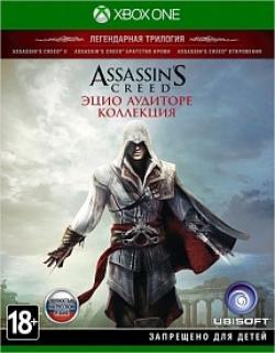 Assassin's Creed: Эцио Аудиторе Коллекция (Xbox One)