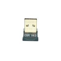 Адаптер Bluetooth 4.0 CSR Mini