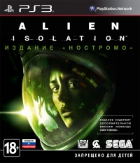 Alien: Isolation Издание «Ностромо» (ps3)